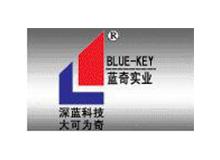 广州蓝奇电子实业有限公司
