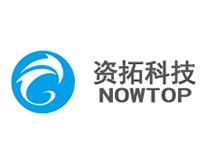 广州市资拓科技有限公司